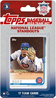 2019 Topps National League All Stars Factory Sealed Limited Edition 17 Card Team Set with Clayton Kershaw, Ronald Acuna and Kris Bryant Plus