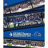 ガンバ大阪シーズンレビュー2014×ガンバTV~青と黒~ [Blu-ray]