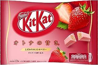 Best strawberry kit kat Reviews