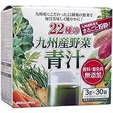 22種の九州産野菜青汁 3g×30袋入