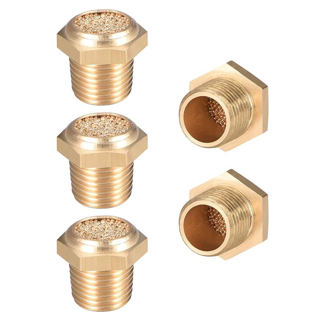 uxcell Brass Exhaust Muffler, 1/8