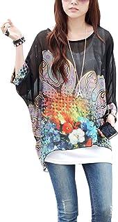 Wiwish Women's Bohemian Style Summer Beach Lagenlook Top Kimono Loose Waterfall Chiffon Kaftan Poncho Shirt