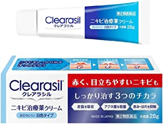 【第2類医薬品】クレアラシル ニキビ治療薬クリームレギュラータイプ 28g ×2