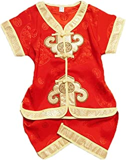 KGYA Traditional Tang Suits New Year Set of Children's Clothing Short Sleeved Preferred
