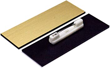 Name Badge Blanks with Pin - 10 Pack Brushed Gold - 1