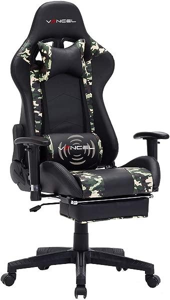 游戏办公书桌椅子高靠背电脑椅人体工学可调赛车中班椅电脑座椅带头枕按摩腰部支撑搁脚 Retractible 迷彩