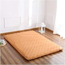 Tatami Mattress, Keep Warm in Winter Tatami Warm Thick Bedroom Mattress Single Student Dormitory High and Low Bed Sponge M...