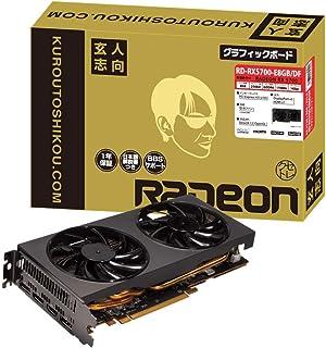 玄人志向 AMD Radeon RX5700 搭載 グラフィックボード GDDR6 8GB オリジナルファンモデル RD-RX5700-E8GB/DF