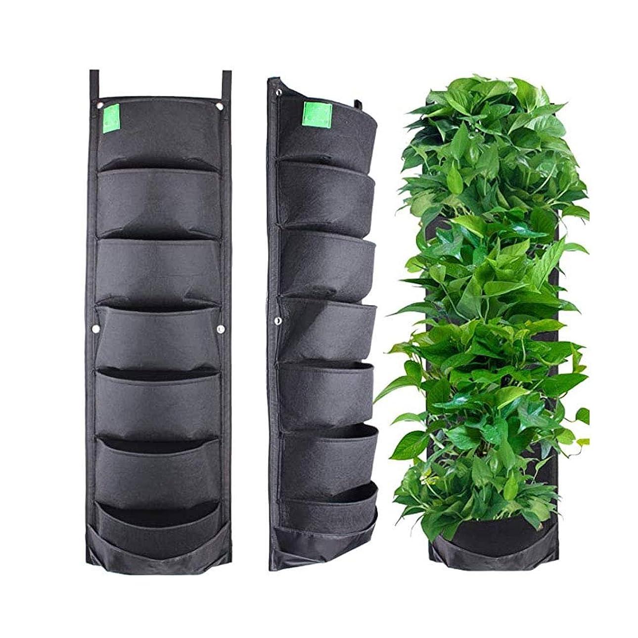 多用途男やもめ放射能Ouken プランター フェルト 植物栽培バッグ 7ポケット 縦 壁掛け式 植栽バック 布プランター 園芸用 ガーデン 庭 植え袋 不織布 鉢 栽培 通気性良い