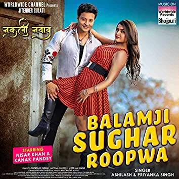 "Balamji Sughar Roopwa (From ""Nakali Nawab"")"
