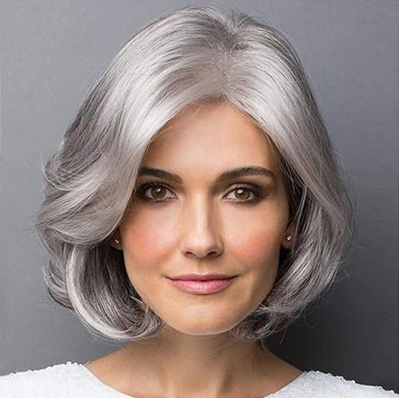 ホーンエンゲージメントジョガー女性かつら人間の髪の毛おばあちゃんの髪耐熱合成短い絹のようなパーティーヘアウィッグライトグレー35 cm