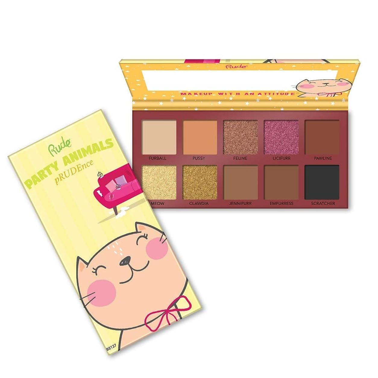 皮店主用心する(3 Pack) RUDE? Party Animals 10 Eyeshadow Palette - pRUDEnce (並行輸入品)