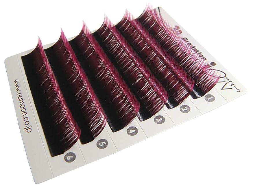 コマンド休み生まれ(High Pink/Jカール:12mm) グラデーションカラーJカール?カラーを引き立てるため、多めにつけても重くならない細めの0.1mmです