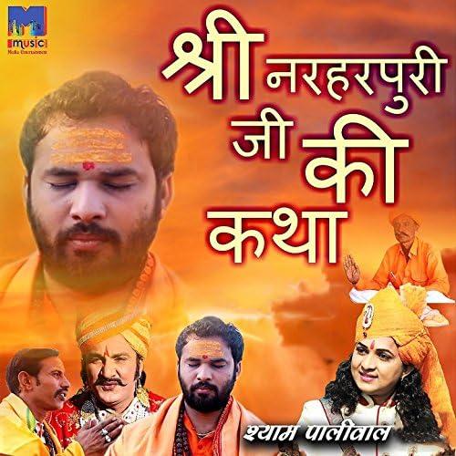 Shyam Paliwal