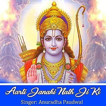 Aarti Janaki Nath Ji Ki