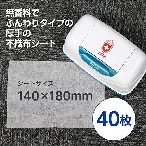 クレシア スコッティ 消毒ウェットタオルBOX 本体 40枚 [4004]