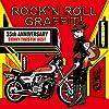 CONNY ROCK'N ROLL GRAFFITI~CONNY TWISTIN'BEST(紙ジャケット仕様)
