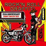 CONNY ROCK'N ROLL GRAFFITI~CONNY TWISTIN'BEST(紙ジャケット仕様)