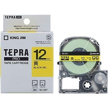 キングジム テープカートリッジ テプラPRO カラーラベル SC12Y イエロー 黄/黒文字 12mm