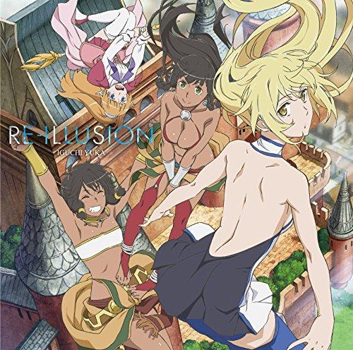 RE-ILLUSION(TVアニメ「ソード・オラトリア ダンジョンに出会いを求めるのは間違っているだろうか外伝」オープニングテーマ)(アニメ盤)