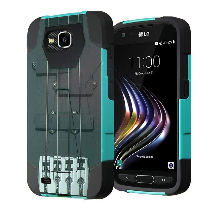 Capsule Case Compatible with LG X Venture, LG X Calibur, LG LV9 [T-Style Kickstand Dual Layer Shockproof Combat Case Mint Black] for LG - (Black Guitar)
