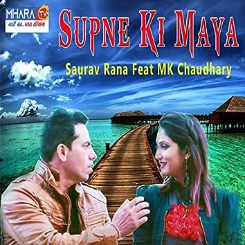 Supne Ki Maya (feat. MK Chaudhary)