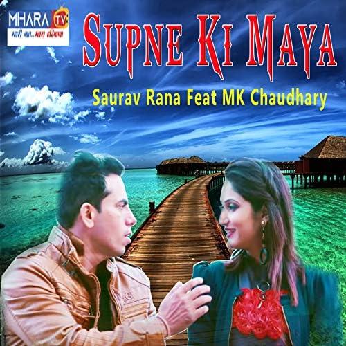 Saurav Rana feat. MK Chaudhary
