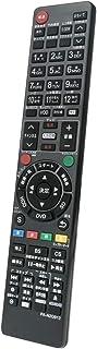 ブルーレイディスクレコーダー用リモコン fit for Panasonic N2QAYB000905 N2QAYB000349 N2QAYB000697 N2QAYB000912 N2QAYB000918 N2QAYB000919 N2QAYB...