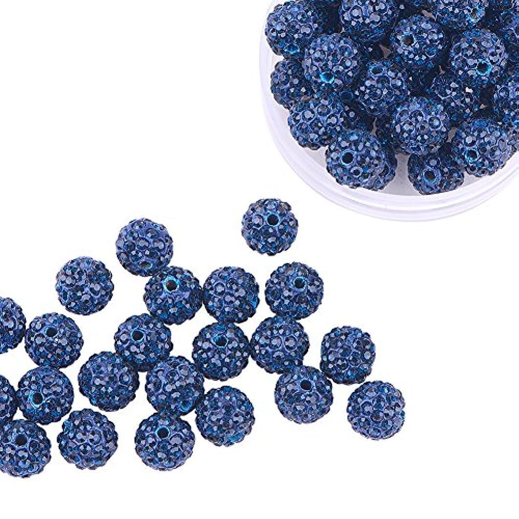 Pandahall 100 Pcs 10mm Montana Shamballa Pave Disco Ball Clay Beads, Polymer Clay Rhinestone Beads Round Charms Jewelry Makings