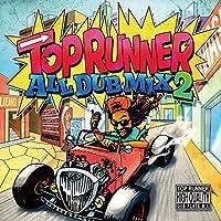 TOP RUNNER ALL DUB MIX 2