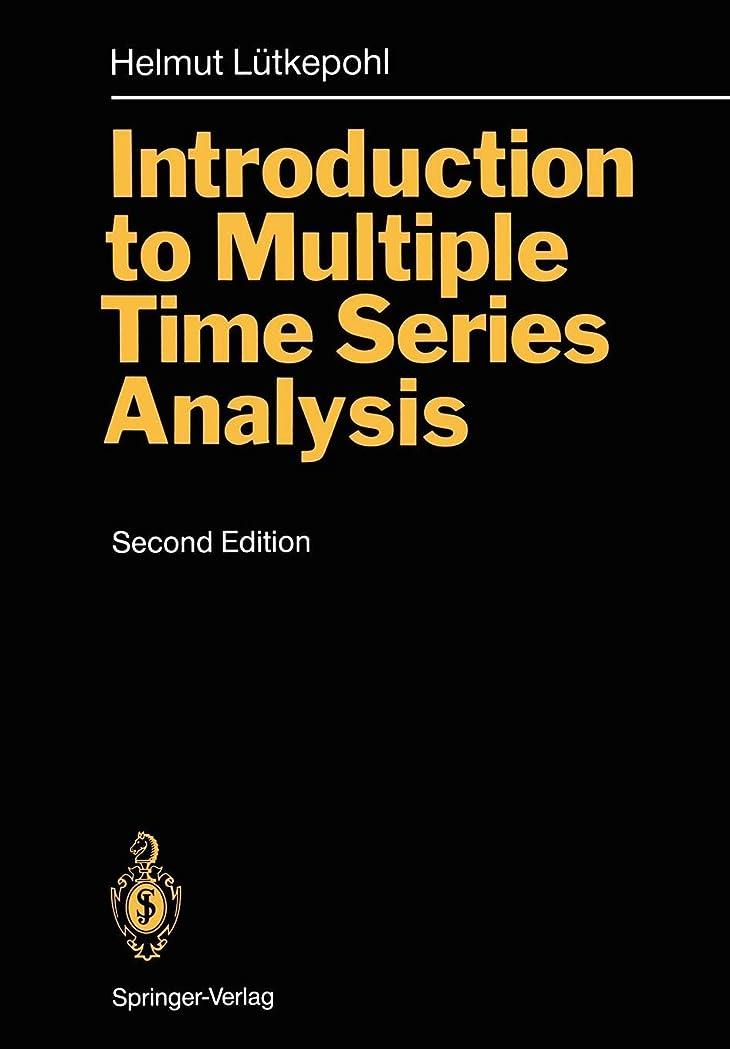 船上一生属するIntroduction to Multiple Time Series Analysis