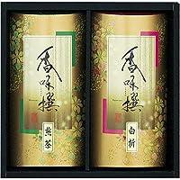 八女茶 詰め合わせ 148-029K 【お届け不可地域:北海道・沖縄・離島】