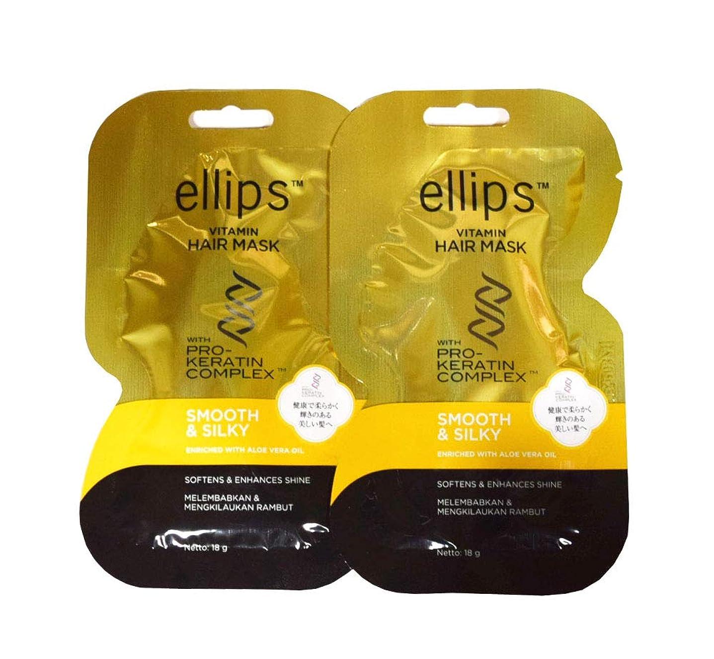 素子つば動物ellips エリップス PRO KERATIN COMPLEX プロ用 ヘアマスク ヘアパック シートタイプ 洗い流すヘアトリートメント ピンク 日本語成分表記 正規品 (イエロー)