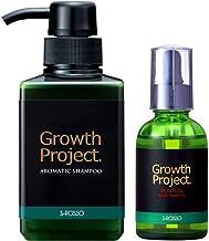 Growth Project. アロマシャンプー 300ml ボストンスカルプエッセンス 60ml セット