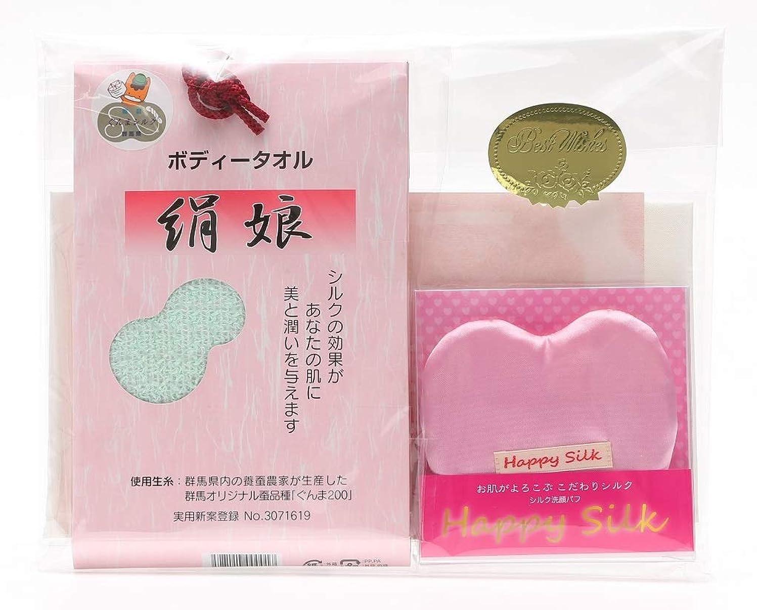 微生物考古学的な本能[ハッピーシルク]福袋 シルクボディタオル シルク洗顔パフの3点セット