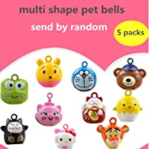 Pet Dog Cat Collar Bell Accessories Multi Color Copper Slotted Bells Loud and Soft DIY Metal Christmas Decoration Gift Bell Craft Accessories