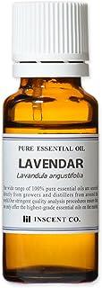 真正ラベンダー 20ml インセント アロマオイル AEAJ 表示基準適合認定精油