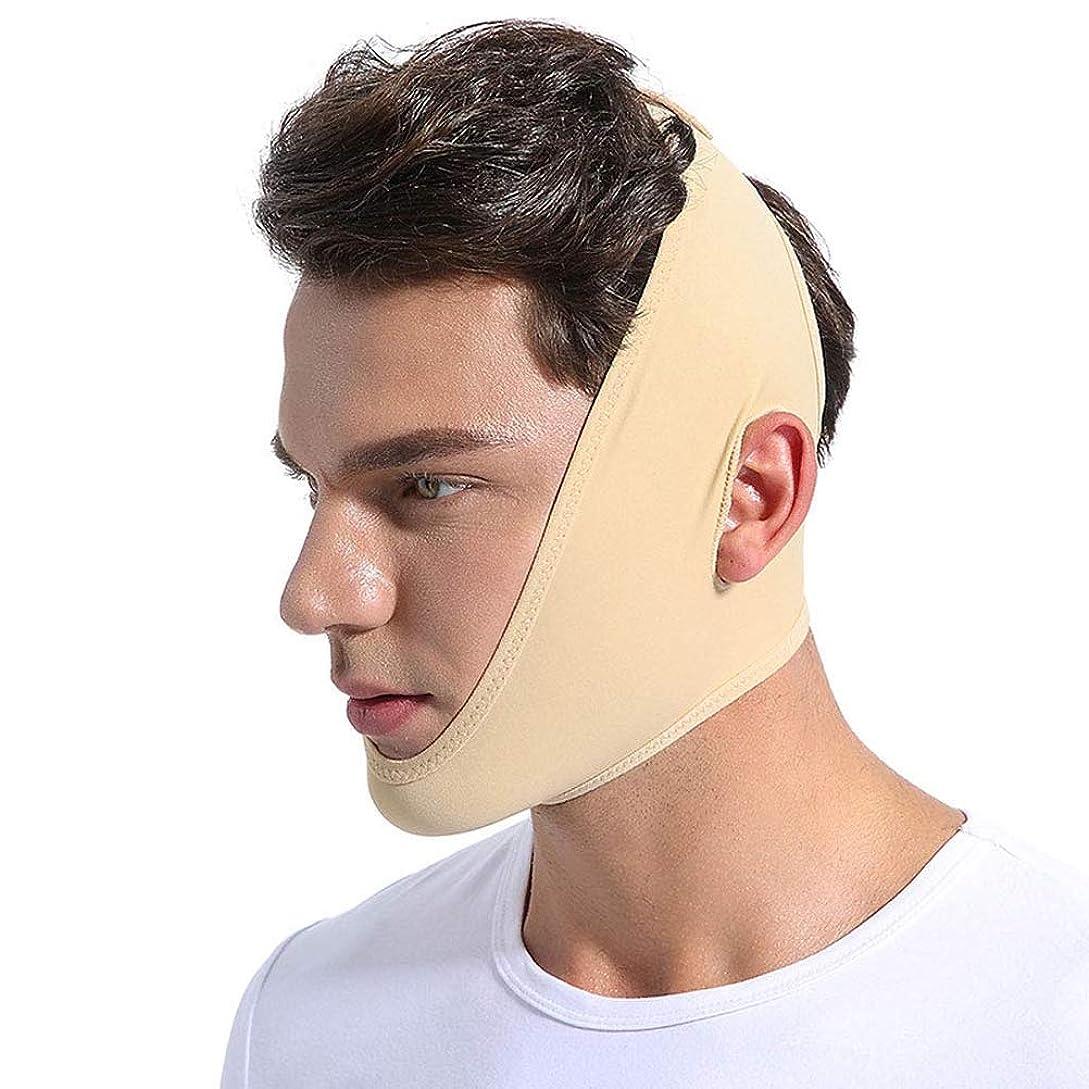 一晩ごはん指男性と女性の薄い顔の包帯、顔面マスク付きV顔/赤面のV顔ラインスリムなしわ防止マスク痩身包帯通気性