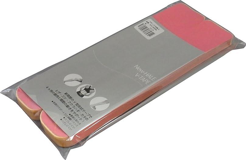 スクリューゲインセイ再生可能New-HALE(ニューハレ) テーピング テープ プレカットタイプ すぐ貼れるシリーズ V-TAPE