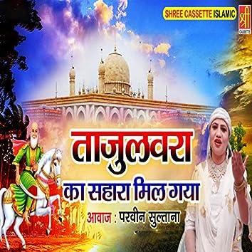 Tajulwara Ka Sahara Mil Gaya