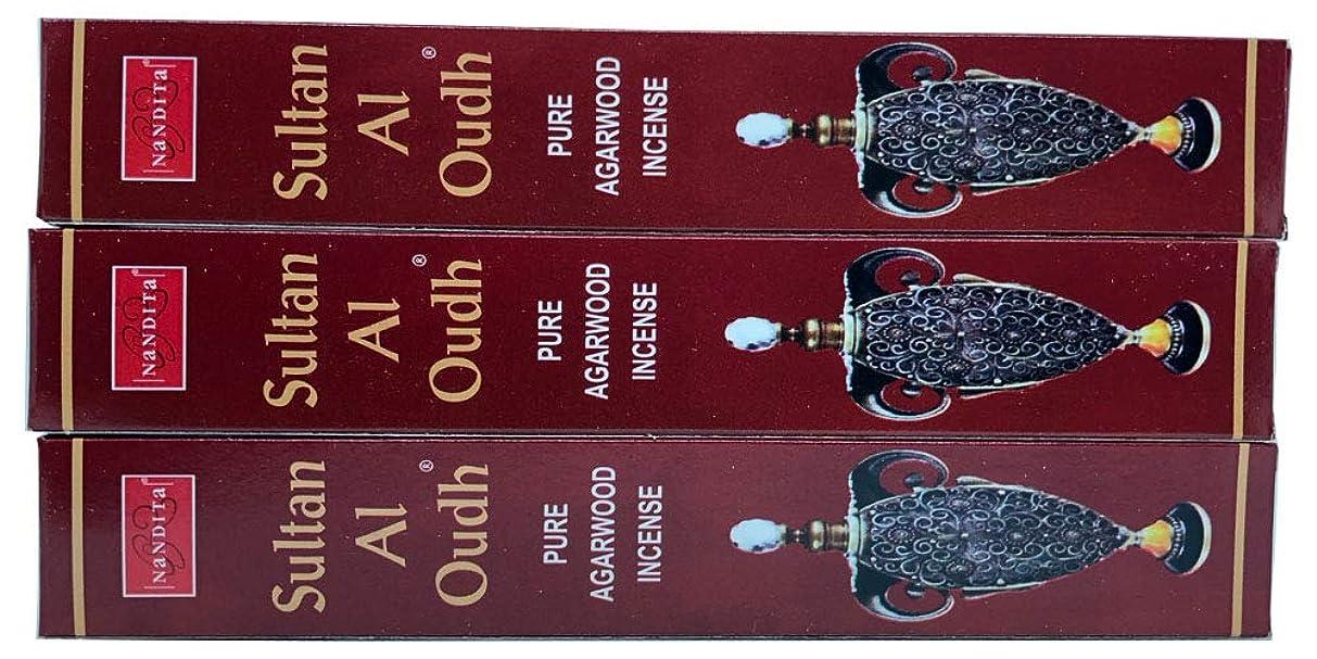 スチュワーデスリンク比類なきNandita Sultan AL OUDH 天然天然アガーウッド香スティック – 3本パック (各15グラム)