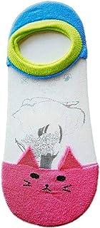 Calcetines Calcetines Invisibles Mujer Antideslizantes Algodón Gato Calcetines Invisibles Mode De Marca Sección De La Bota Calcetines De Peluche Calcetines Cómodos Ocasionales Invisibles