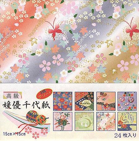 Aitoh 2005 8-Patterns Himeyu Chiyogami Origami Paper