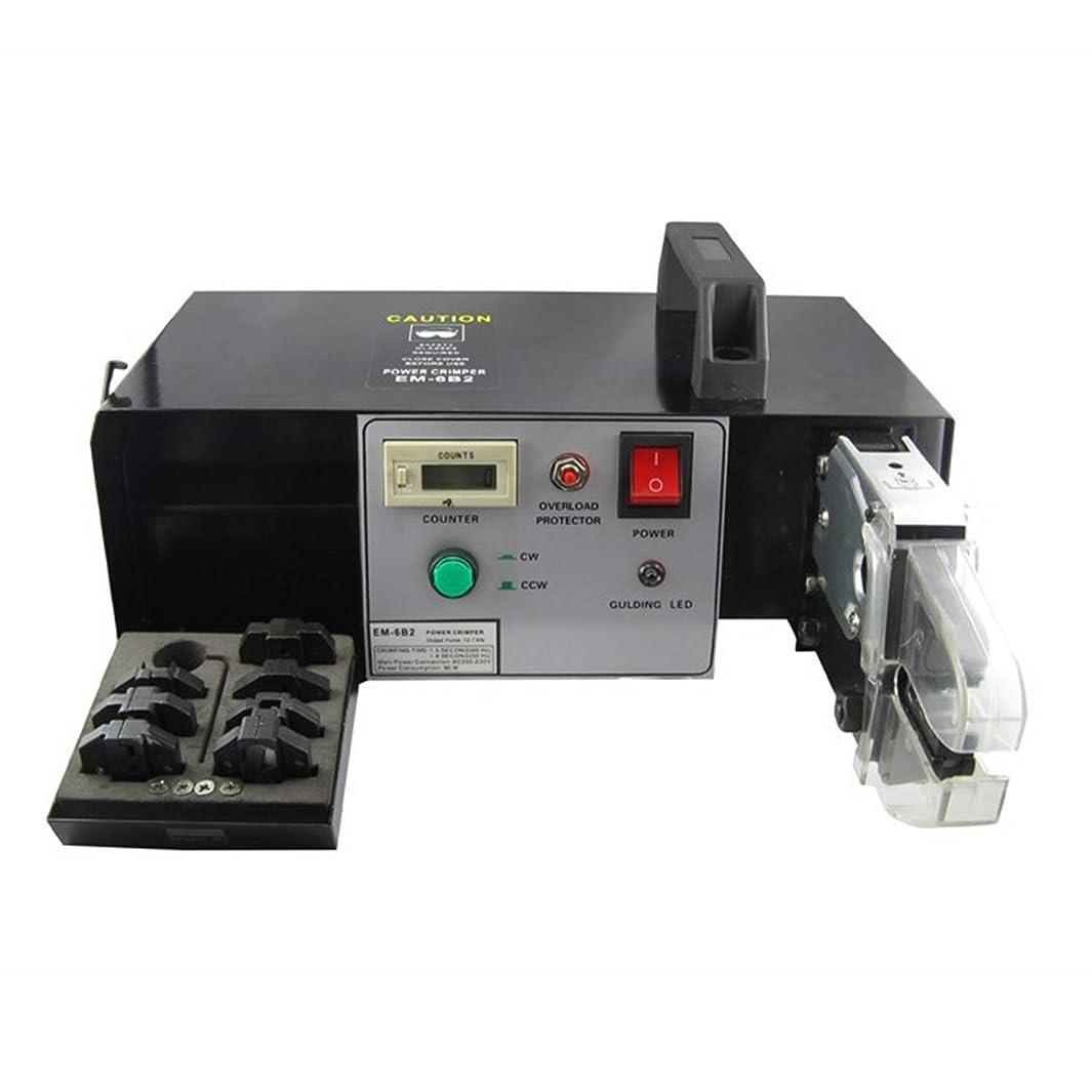 代わりに靴羨望作業工具 自動電気ひだが付く機械、取り替え可能なダイセットが付いている固定速度モーターによって運転される200-230V