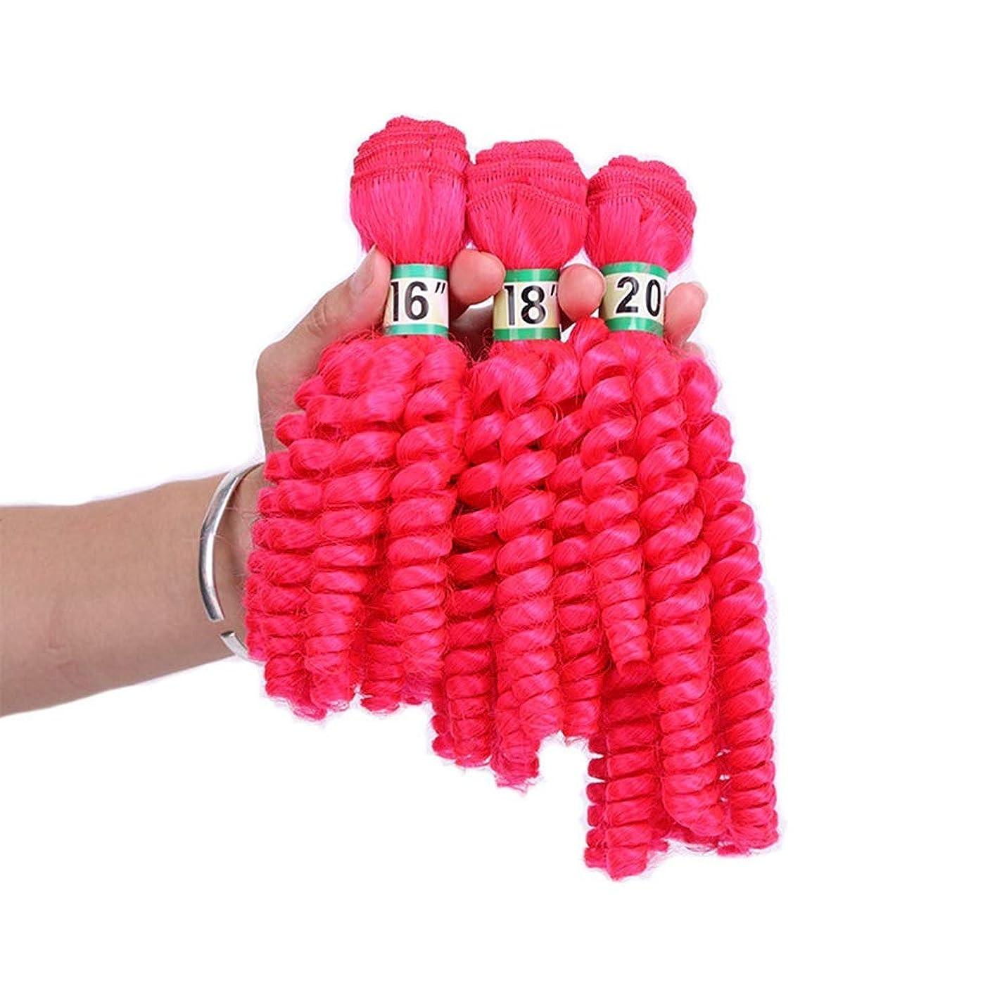 方言免除ホームレスYrattary Funmi巻き毛3束 - ピンクの髪の束ゆるい巻き毛の髪の拡張子70 g/pcフルヘッド複合ヘアレースかつらロールプレイングかつらロングとショートの女性自然 (色 : ピンク, サイズ : 18