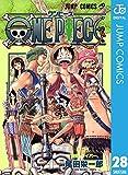 ONE PIECE モノクロ版 28 (ジャンプコミックスDIGITAL)