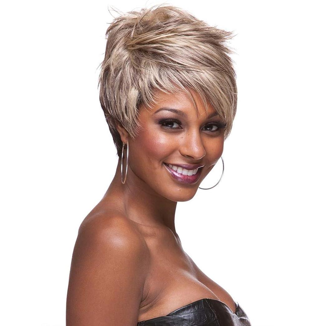どんよりした最適花輪女性用ショートヘアウィッグ前髪付きの自然な人間の髪の毛のかつら女性と女の子用の合成フルヘアウィッグハロウィンコスプレパーティーウィッグ
