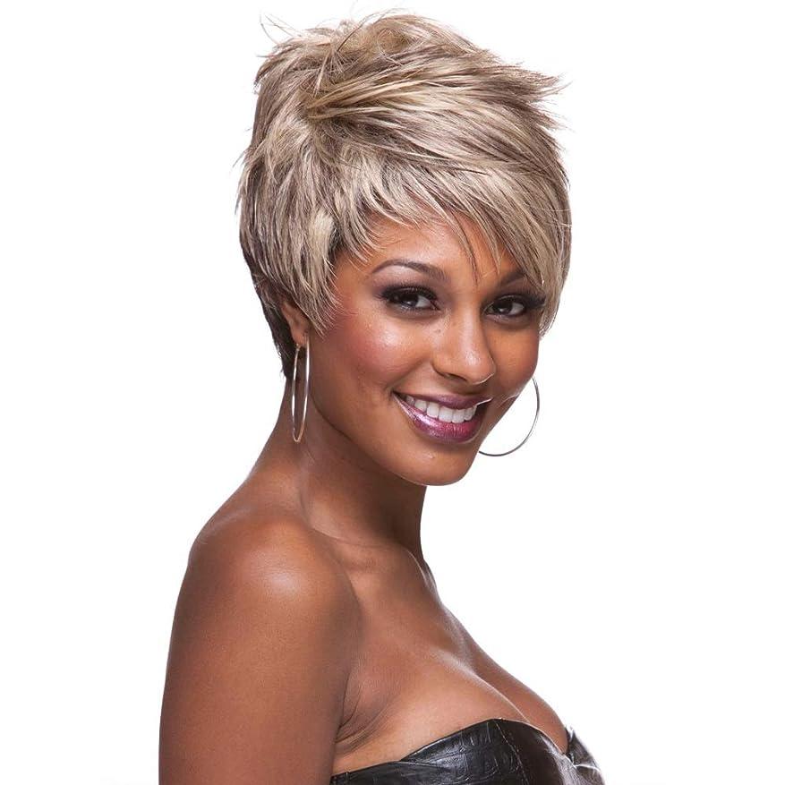 別の連続的黒くする女性用ショートヘアウィッグ前髪付きの自然な人間の髪の毛のかつら女性と女の子用の合成フルヘアウィッグハロウィンコスプレパーティーウィッグ