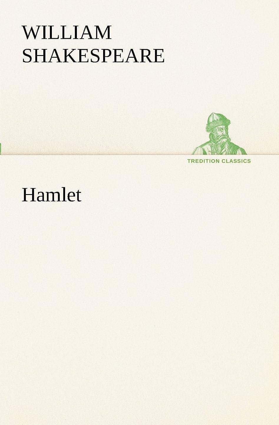 マイナー本を読む上院Hamlet (TREDITION CLASSICS)