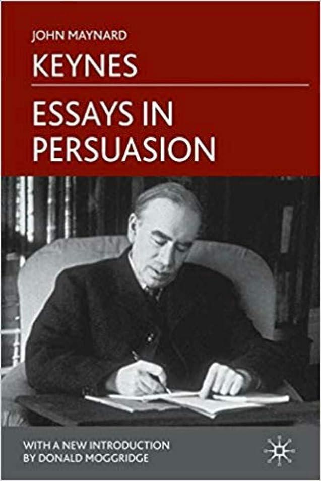 浸漬方法論クラックポットEssays in Persuasion (English Edition)